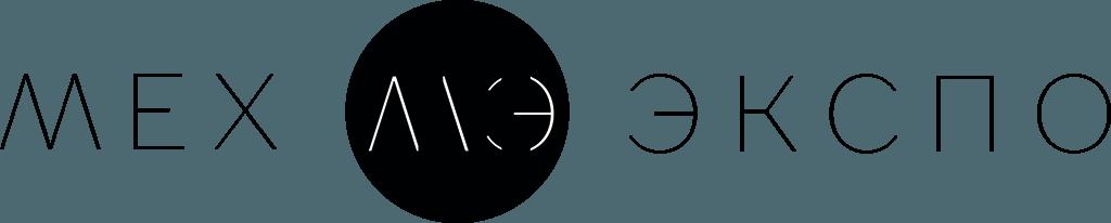 Мех – Экспо